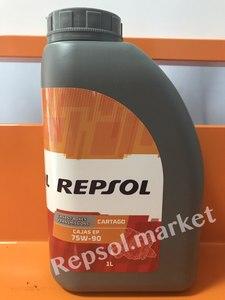 Repsol cartago cajas ep 75w90 Фото 1