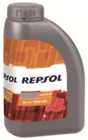Repsol cartago gl-4+ 75w-80