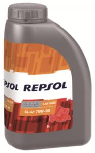 Repsol cartago gl-4+ 75w-80 Фото 1