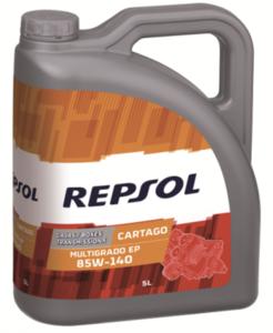 Repsol cartago multigrado ep 85w140 Фото 1