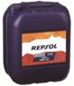 Repsol diesel turbo thpd 10w40 Фото 3
