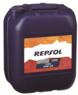 Repsol diesel turbo thpd 15w40 Фото 4