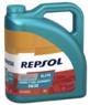 Repsol elite cosmos f fuel economy 5w30 Фото 3