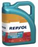 Repsol elite multivalvulas 10w-40 Фото 3