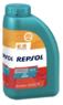 Repsol elite neo 5w20 Фото 3