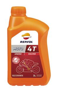 Repsol moto racing 4t 10w50 Фото 1