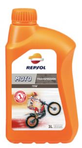 Repsol moto transmission trial 75w Фото 1