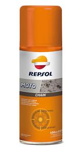 Repsol moto chain Фото 1